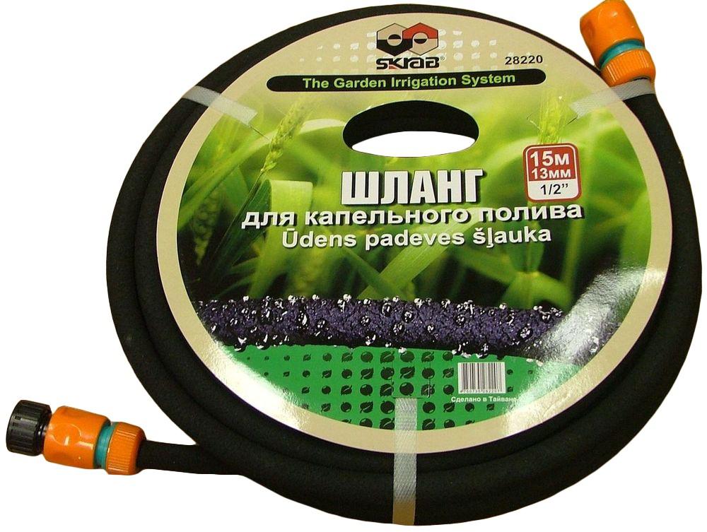 Шланг поливочный 1/2 15м - Шланги поливочные - поливочные шланги купить в латвии