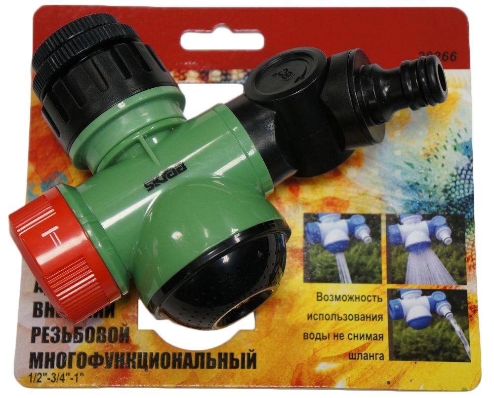 Опрыскиватели - Соединение для шланга - поливочные шланги купить в латвии