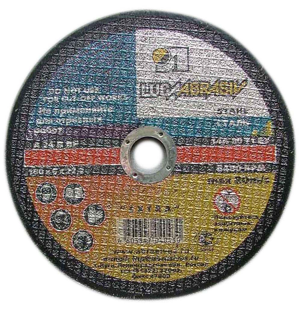 Ripa slīpēšanas 150*6*22 metāls - Slīpējamie diski - slipejamie diski propelleri